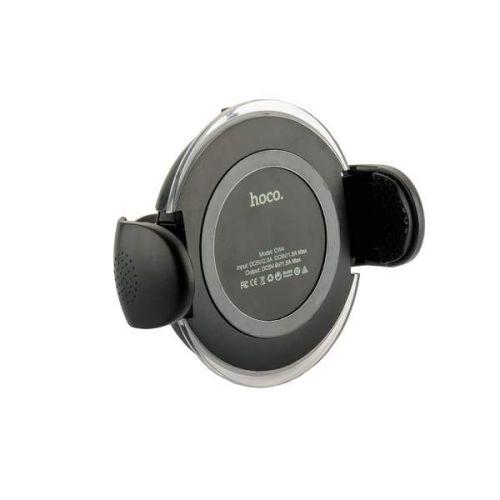 Автомобильное беспроводное Qi зарядное устройство Hoco Rapid Charger Черное