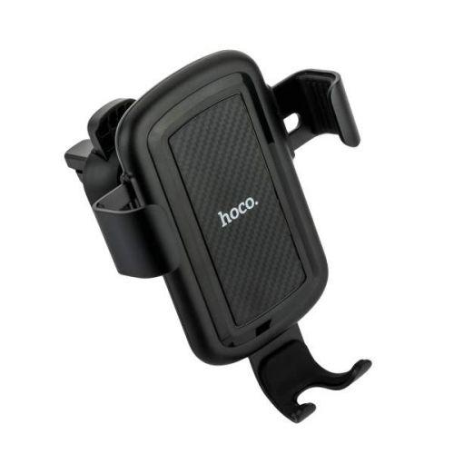 Автомобильное беспроводное Qi зарядное устройство Hoco Car Wireless Rapid Charger Черное