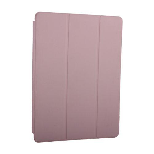 """Чехол-книжка Smart Case для iPad Pro (12,9"""") 2017г. Розовый песок"""