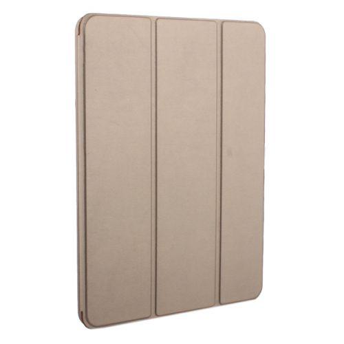 """Чехол-книжка Smart Case для iPad Pro (12,9"""") 2018г. Золотистый"""
