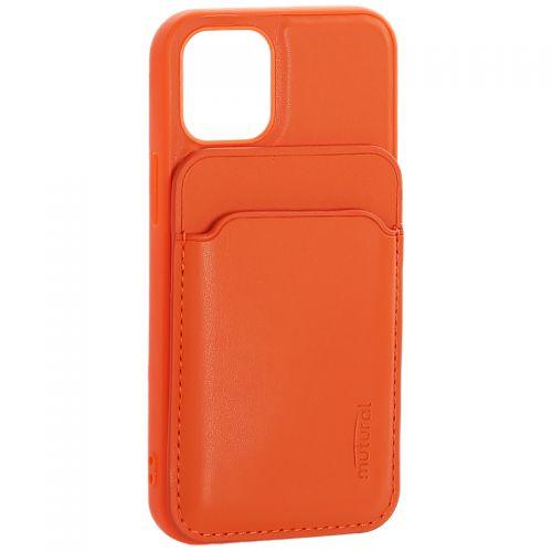"""Чехол-накладка кожаный Mutural для Iphone 12 mini (5.4"""") с бумажником MagSafe Оранжевый"""
