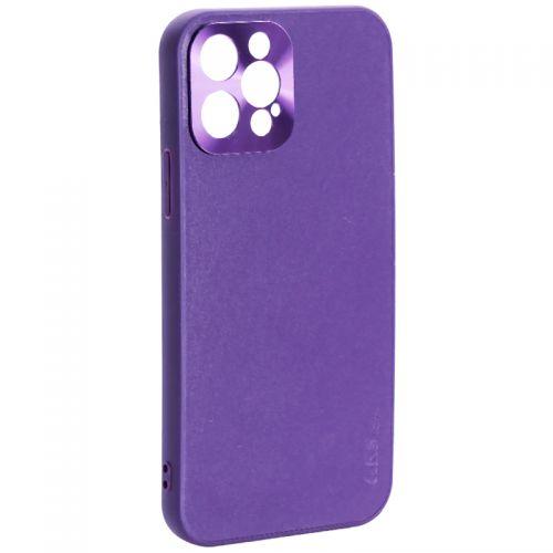 """Чехол-накладка пластиковая GKS Design Creative Case с силиконовыми бортами для iPhone 12 Pro (6.1"""") Фиолетовый"""