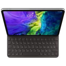 "Клавиатура Apple Smart Keyboard Folio для iPad Pro 11"" (2020)"
