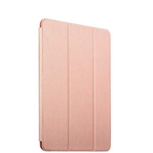 "Чехол-книжка Smart Case для iPad Pro (10.5"") Розовое золото"